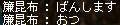 Maple100115_202639.jpg
