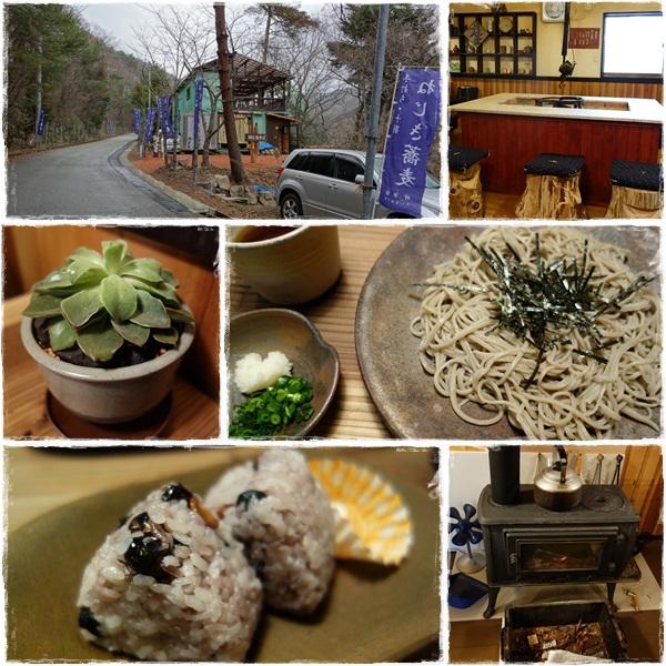 ねじき蕎麦 2013・3.20