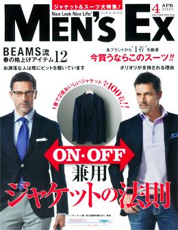 MEN'S EX201004