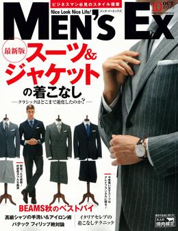 Men'sEX201010