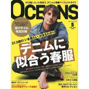 oceans201005