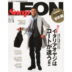 snapleon4