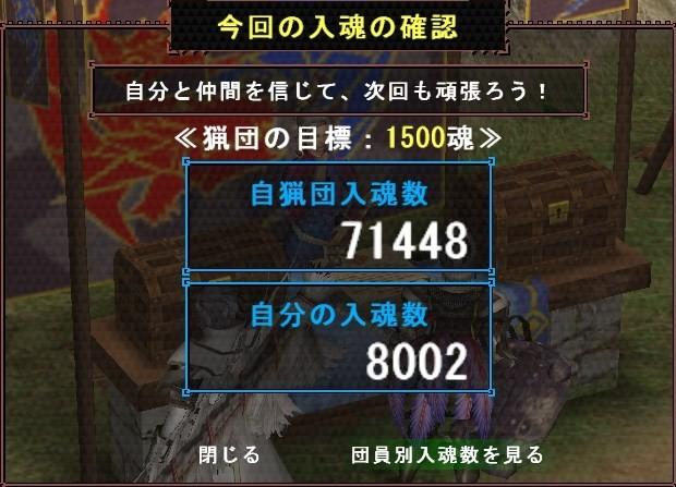 mhf_20100526_221620_192.jpg