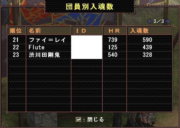 mhf_20100616_140816_166.jpg