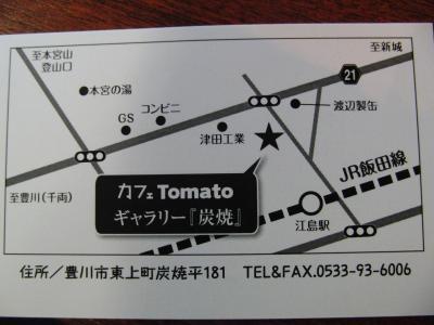 CIMG7476.jpg