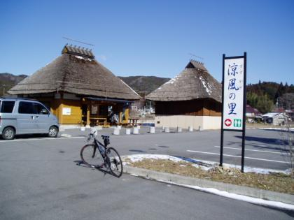 20100207 (17)