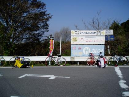 20100418 (3)