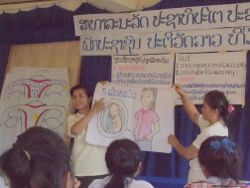 健康教育14
