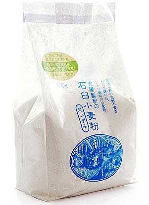 ph_flour.jpg