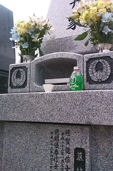 0403墓石