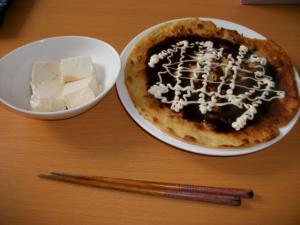昼食①(2013.2.17)