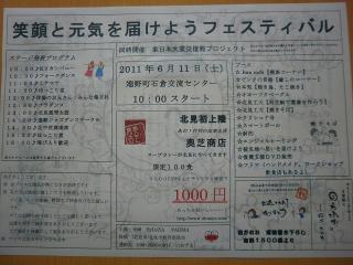P6061421-s.jpg