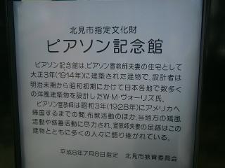 P7241634-s.jpg