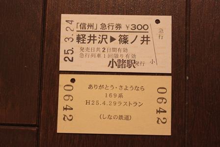 IMG_5455.jpg