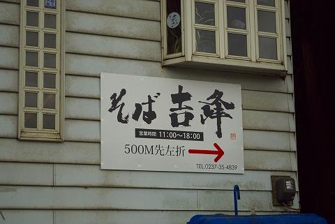 SWGB5980.jpg