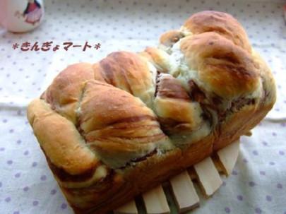 マーブルパン!