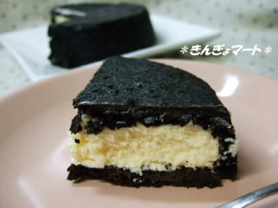 真っ黒のチーズケーキ