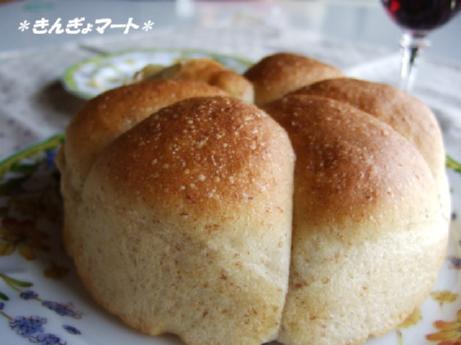 ライ麦パンどうぞ