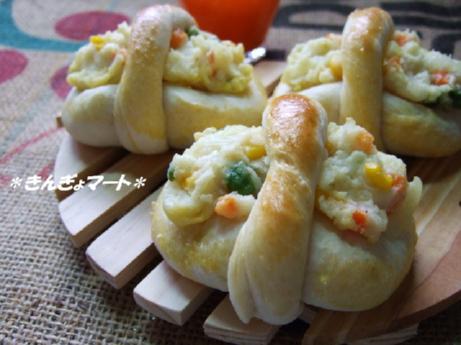 ポテトサラダの花かごパン