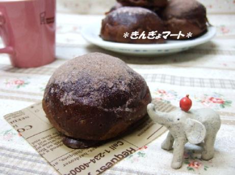 チョコのふわふわパン
