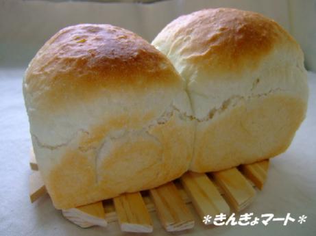 ご飯パン^^