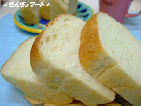 ご飯パン!