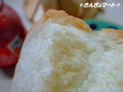 ご飯パン (1) (1)