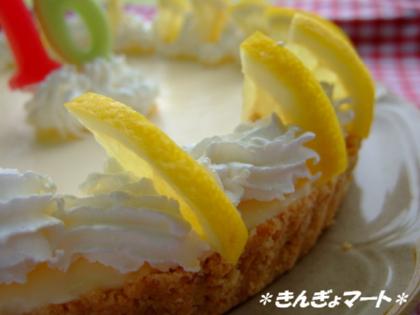 18歳の誕生ケーキ