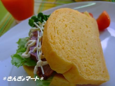 ベジタブル食パン