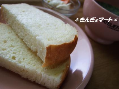 食パン^^