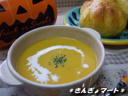 スープ^^