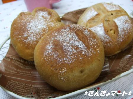黒糖くるみパン^^