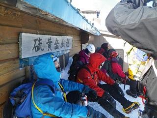 201312硫黄岳山荘