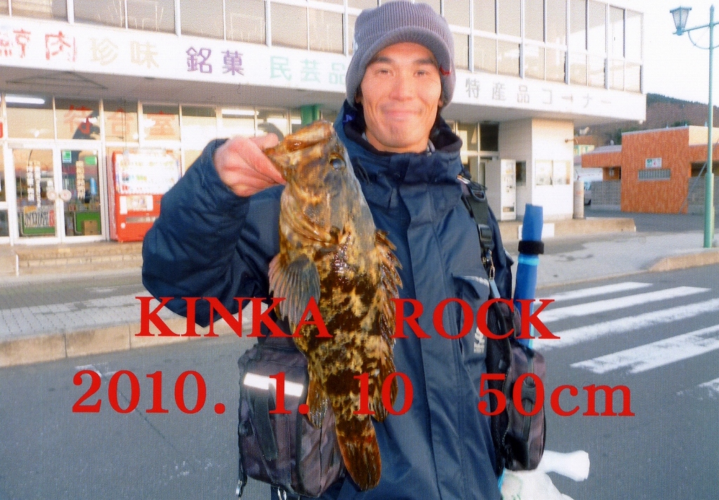 s-dc011501.jpg