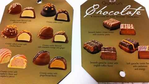 Chocolate 断面写真