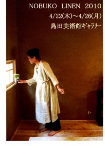 nobuko014.jpg