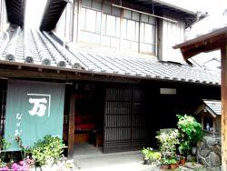 yoshi-seimen1.jpg