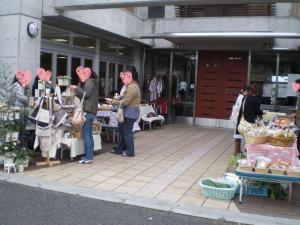 021+-+繧ウ繝斐・_convert_20101208211311