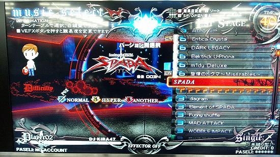 beatmania IIDX 21 SPADA 弐寺