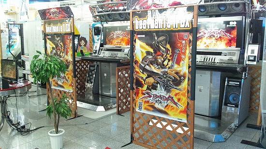 伊勢崎レジャーランド beatmania IIDX 21 SPADA