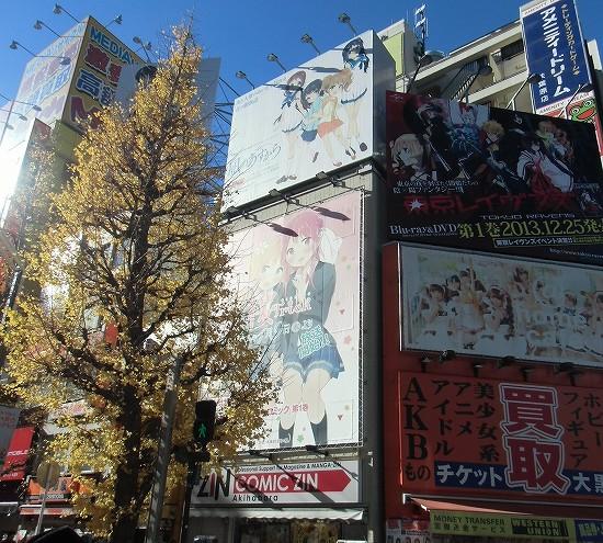桜trick 凪のあすから 秋葉原 看板  001