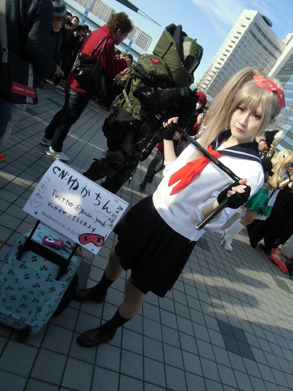 沖田総悟♀ ゆかちん 銀魂? C85 コミックマーケット コスプレ