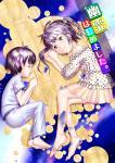 yuurei--r-web.jpg