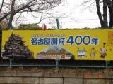 DSC02105_convert_20100329200335.jpg