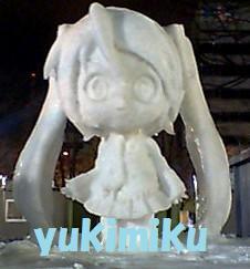 yukimiku2010.jpg