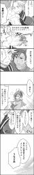 ぴくぷよRPG交流(カインさん)