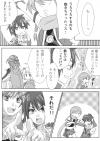ぴくぷよRPG2交流(宝探し