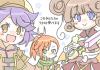ぴくぷよRPG2交流(ルティちゃん&まよい君1)