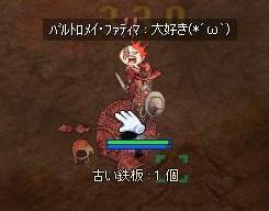 100316ちょこ3