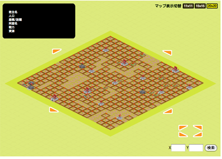 ブラウザ三国志-新全体図20×20